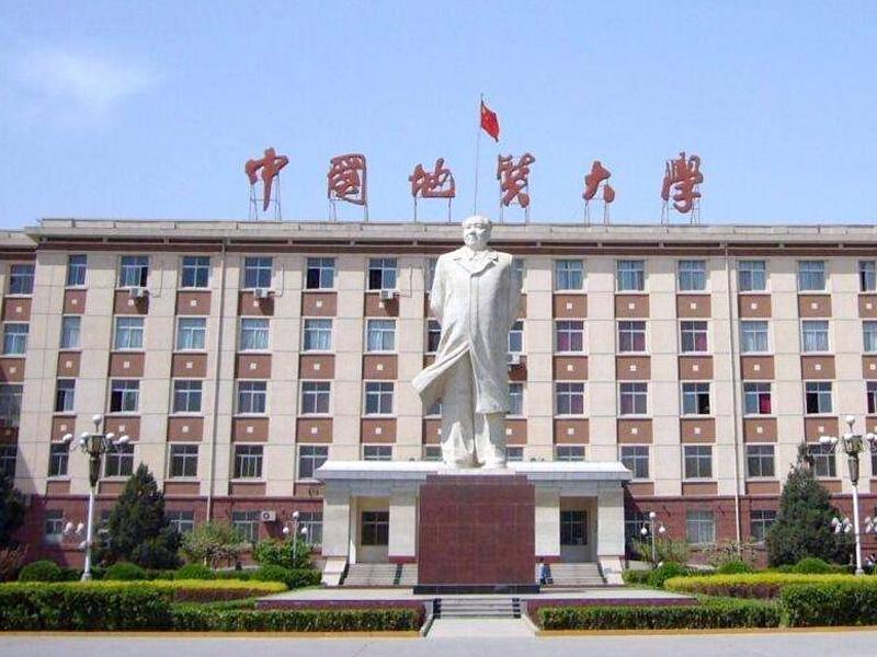 中国地质大学-湖北华森防火门应用